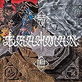 【早期購入特典あり】梵唄 -bonbai- (初回限定盤)(CD+DVD) (BRAHMAN MC DIGEST CD 2018付)