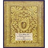 J.S.バッハ:平均律クラヴィーア曲集第1巻