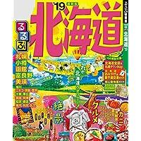 るるぶ北海道'19 (るるぶ情報版(国内))