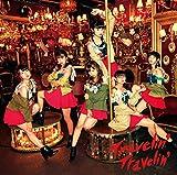 Travelin' Travelin'(DVD付)