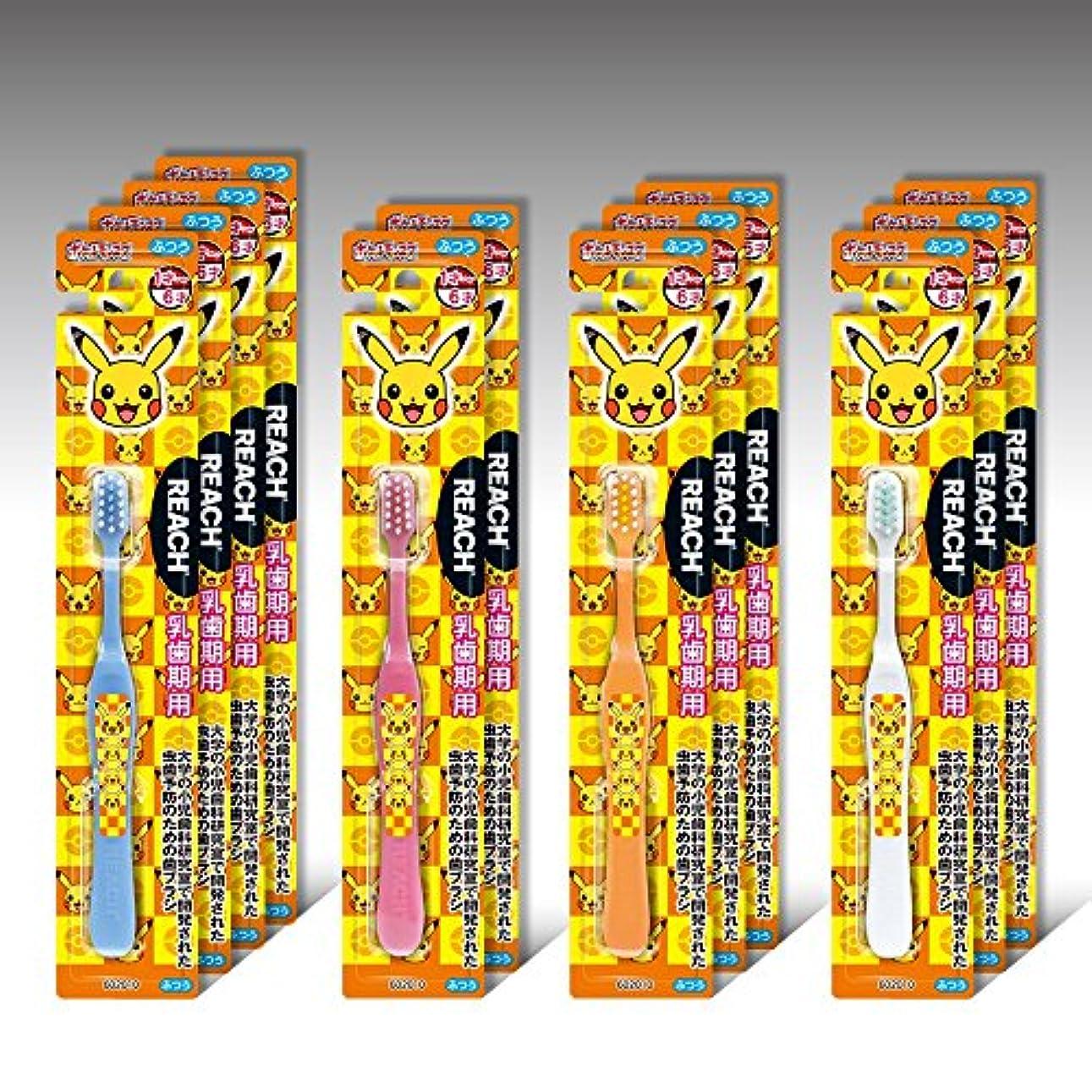 船酔いエネルギー汚染リーチキッズ ポケットモンスター 乳歯期用(1~6才) 12本セット
