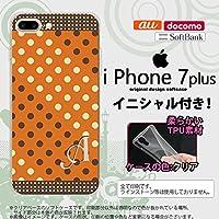 iPhone7plus スマホケース ケース アイフォン7plus ソフトケース イニシャル ドット・水玉 オレンジ×茶 nk-i7plus-tp1643ini E