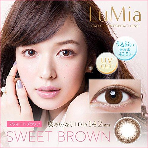 LuMia(ルミア) ワンデー14.2mm/10枚入 【スウィートブラウン】 ±0.00
