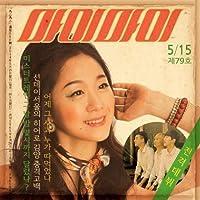 MyMy - Sunday Seoul