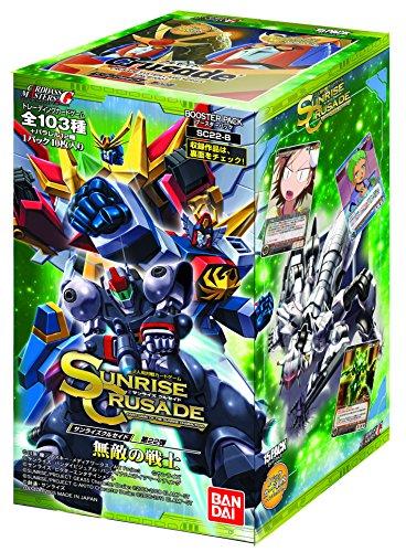 サンライズクルセイド 第22弾 「無敵の戦士」 (SC-22B) (BOX)