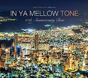 『IN YA MELLOW TONE - GOON TRAX 10th Anniversary Best』