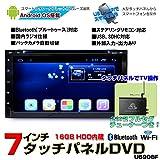 7インチ Android6.0カーナビ DVD内蔵★ラジオ SD Bluetooth内蔵 16G HDD WiFi アンドロイド,スマートフォン,iPhone無線接続[U6908F]+専用2×2フルセグチューナーセット