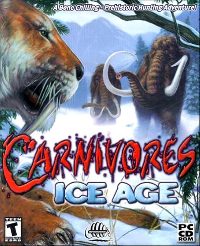 不条理汚染するイソギンチャクCarnivores: Ice Age (Jewel Case) (輸入版)
