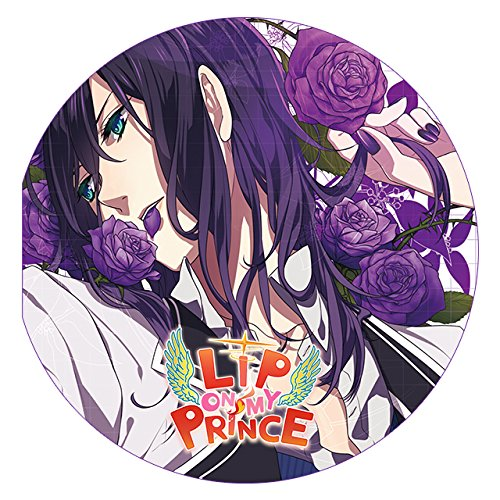 LIP ON MY PRINCE VOL.5 ノリオ~なまめかしい闇のKISS~ CV.平川大輔の詳細を見る