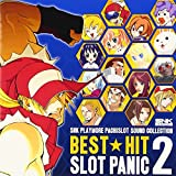 SNK PLAYMORE PACHISLOT SOUND COLLECTI...
