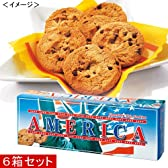 アメリカチョコチップクッキー6箱セット