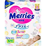 Diapers Size Small (9-18 lbs) 82 counts – Merries Diapers Bundle with Americas Toys Wipes – Baby Diapers Tape Type Safe Mater