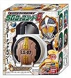 サウンドロックシードシリーズ SG ロックシード6 6個入 BOX (食玩・ラムネ)