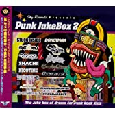 SKY RECORDS PRESENTS PUNK JUKE BOX(2)The Juke box of dream for Punk Rock kids!!