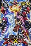 遊☆戯☆王ZEXAL DVDシリーズ DUELBOX【12】[DVD]