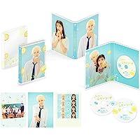 ハニーレモンソーダ 豪華版(数量限定生産)[本編Blu-ray+特典DVD]