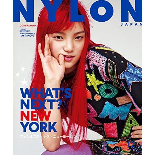 NYLON JAPAN(ナイロン ジャパン) 2017年 12 月号 [雑誌]