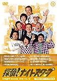 探偵!ナイトスクープ DVD Vol.12 「恐怖の入浴剤!? アイヌの涙」編[DVD]