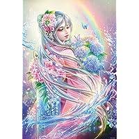 1000ピース ジグソーパズル 水波女神(49x72cm)