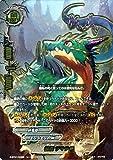 神バディファイト S-BT01 機転 ツマサキ (シークレット) 闘神ガルガンチュア   エンシェントW 絆竜団 モンスター