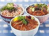 静岡県・静岡海鮮丼の具