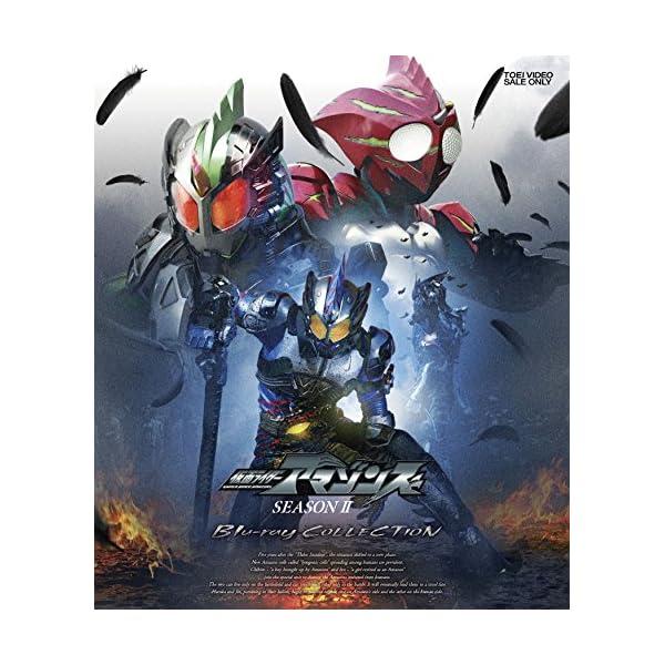 仮面ライダーアマゾンズ SEASON2 Blu-...の商品画像