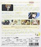 まよチキ!Vol.1【通常版】 [Blu-ray]