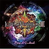 ロード オブ ヴァーミリオンIII オリジナル・サウンドトラック