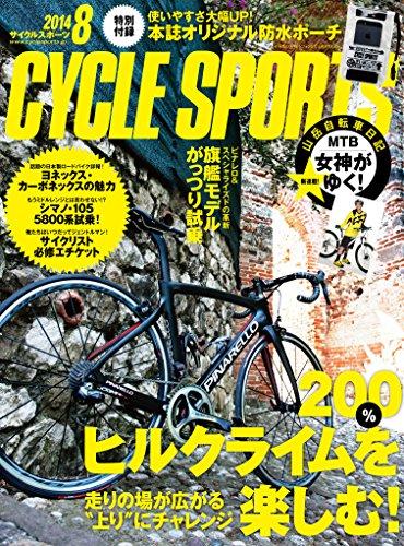 CYCLE SPORTS (サイクルスポーツ) 2014年 08月号の詳細を見る