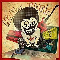 【Amazon.co.jp限定】Hello World(2CD)(drmベース講座DVD付)