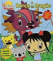 Danca Do Dragao, A