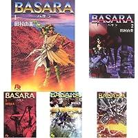 BASARA 文庫版 全16巻セット (クーポンで+3%ポイント)