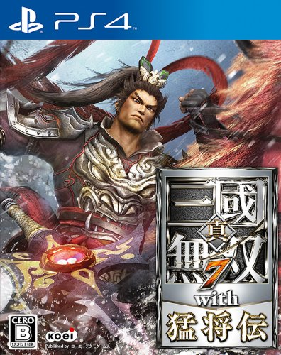 真・三國無双7 with 猛将伝 - PS4