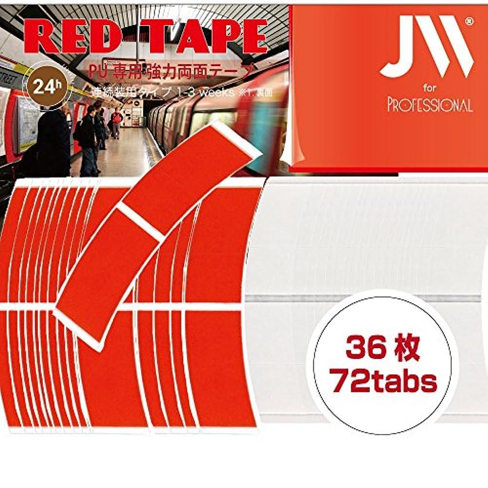 入学するビュッフェしおれた強力両面テープ:RED TAPE1袋36枚入り(小分け72枚)テープ形状:アジアカーブ …