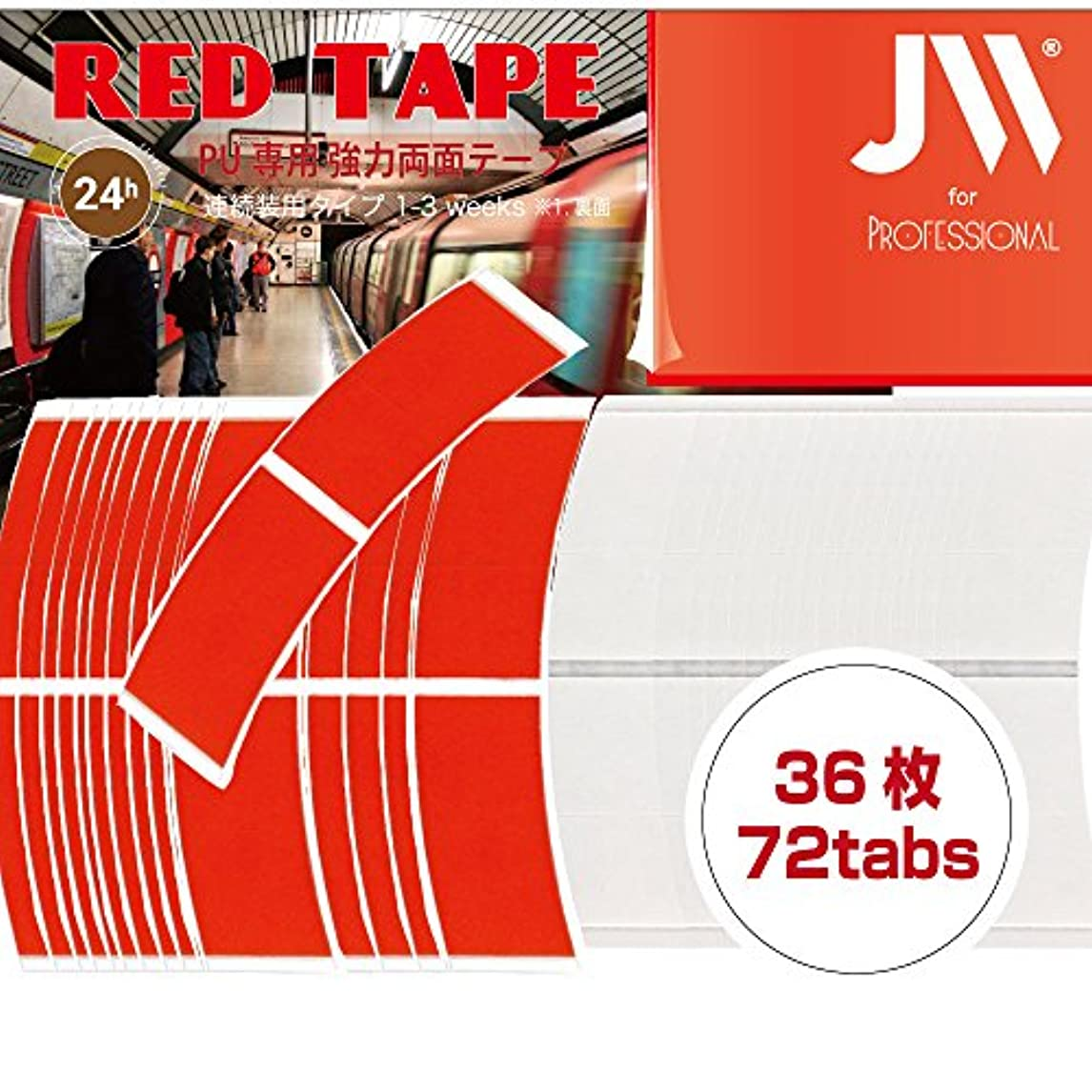 時刻表アトミック補う強力両面テープ:RED TAPE1袋36枚入り(小分け72枚)テープ形状:アジアカーブ …