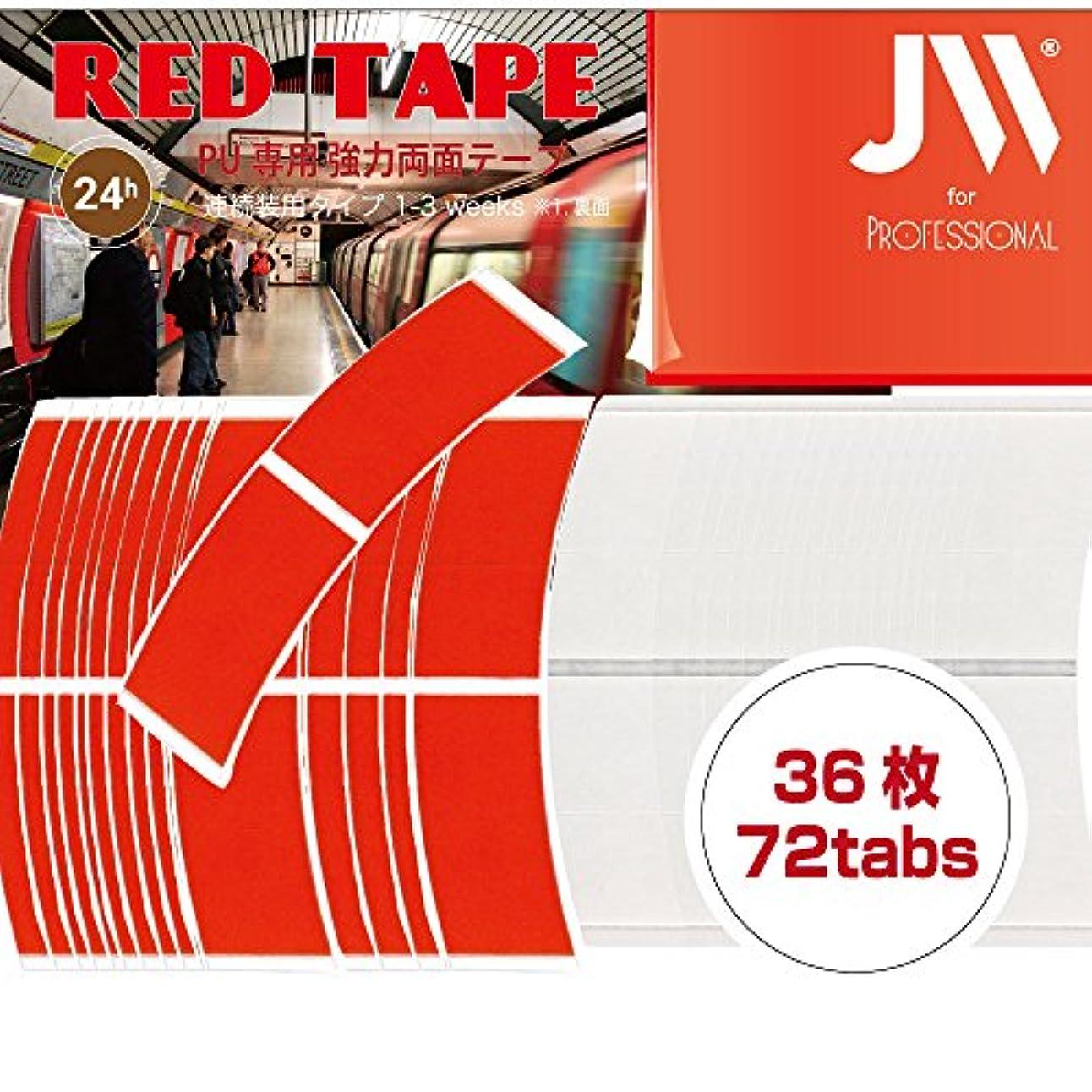 ドット罪悪感漫画強力両面テープ:RED TAPE1袋36枚入り(小分け72枚)テープ形状:アジアカーブ …