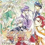 「シュヴァリエ ~月の姫と竜の騎士~」ドラマCD Vol.2