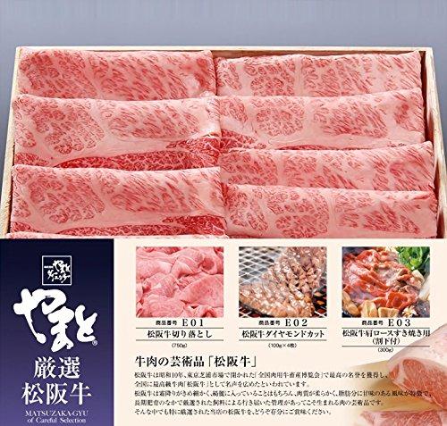通販でA5ランクの牛肉を買うのなら松坂牛専門店 やまと