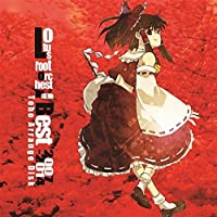 Lotus root Orchestra Best 2007-2014(東方)[東方Project]