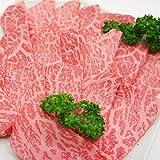 【冷凍配送】 【 牛肉 】【 焼肉 】 黒毛和牛 「 藤彩牛 」 モモ肉 焼き肉用 ( A4 ~ A5 ) (300g×2セット)