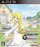 アイドルマスター グラビアフォーユー! Vol.8 PS3ソフト (月刊アイグラ!! 付)