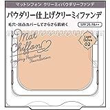 kiss(キス) マットシフォン クリーミィパウダリーファンデ02 化粧下地 ライトオークル 詰替え用 10g