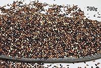 【送料・無料】 さぬき古代米 綺麗ブレンド【内側から綺麗に】(赤米2種・黒米2種・緑米・餅玄米)700g-真空包装