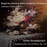 Dmitri Shostakovich: Symphony No. 12 in D Minor, Op. 112