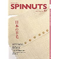 SPINNUTS (スピナッツ97)