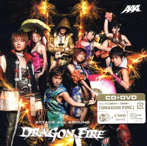 DRAGON FIRE(DVD付)の詳細を見る