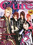 Cure (キュア) 2009年 06月号 [雑誌]()