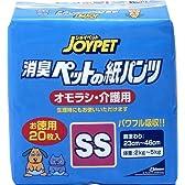 JOYPETペットの紙パンツオモラシ・介護用SS20P 033009