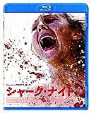 シャーク・ナイト[Blu-ray/ブルーレイ]