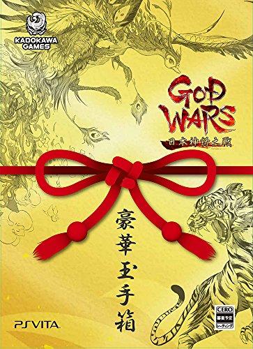 GOD WARS 日本神話大戦 数量限定版「豪華玉手箱」
